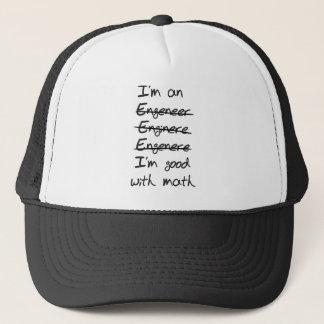 エンジニア。 私は数学とよいです キャップ