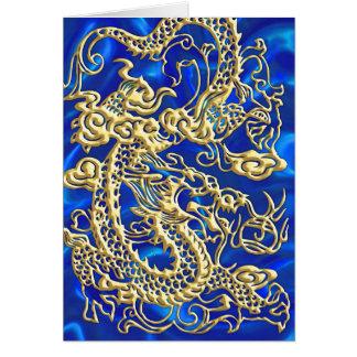 エンボスの金ゴールドのドラゴン カード