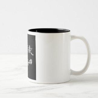 オタク ツートーンマグカップ