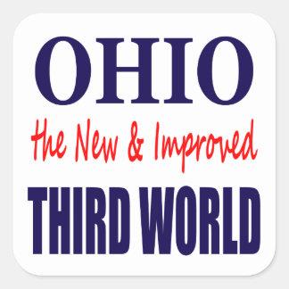 オハイオ州新しい及び改良された第三世界 スクエアシール