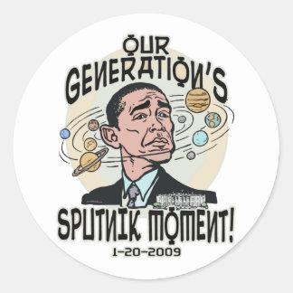 オバマおもしろいなSputnikの時 ラウンドシール