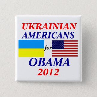 オバマのためのウクライナのアメリカ人 5.1CM 正方形バッジ