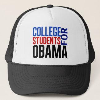 オバマのための大学生 キャップ