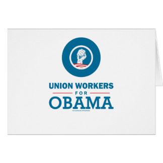オバマのための組合労働者 カード