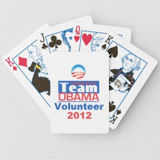 オバマのチーム バイスクルトランプ