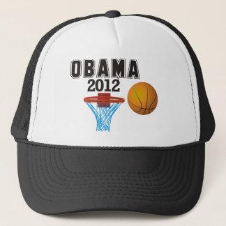 オバマのバスケットボール2012年 キャップ