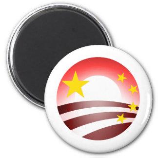 オバマの全体主義の計画-中国のな社会主義 マグネット