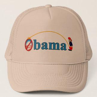オバマの小便 キャップ