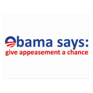 オバマの緩和 ポストカード