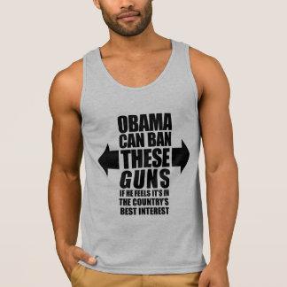 オバマはこれらの銃を禁止できます!