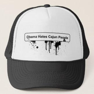 オバマはケージャンの人々- BPの石油流出--を憎みます キャップ