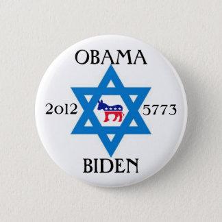 オバマバイデン氏2012年のためのユダヤ人 5.7CM 丸型バッジ