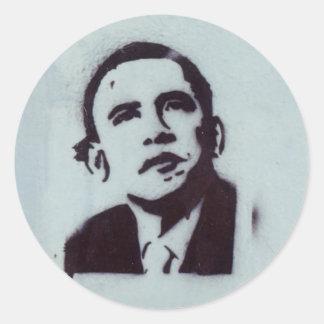オバマ大統領 ラウンドシール