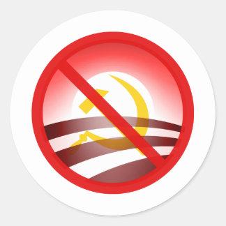 オバマ無し2012年 ラウンドシール