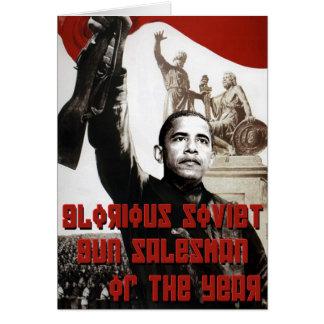 オバマ: 年の見事なソビエト銃のセールスマン カード
