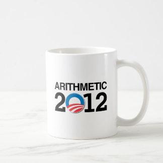 オバマ- .PNGとの算術 コーヒーマグカップ