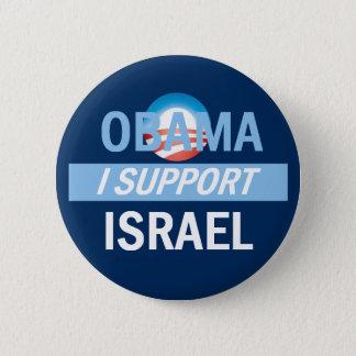 オバマIサポートイスラエル共和国ボタン 5.7CM 丸型バッジ