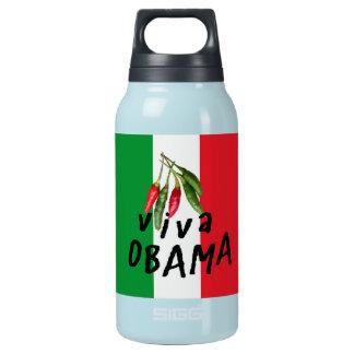 オバマVIVA 断熱ウォーターボトル