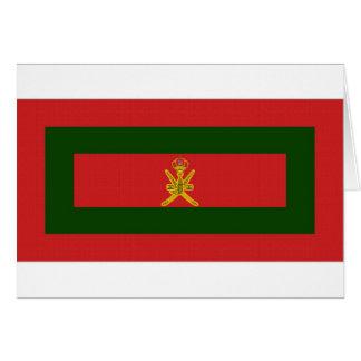 オマーンのサルタンの旗 カード