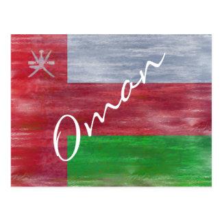 オマーンの動揺してな旗 ポストカード
