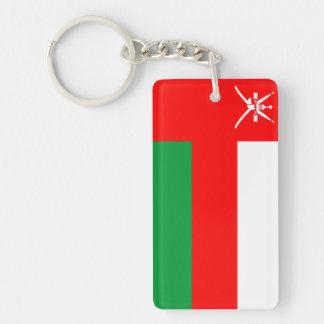 オマーンの国旗の国家共和国の記号のアラビア人の文字 キーホルダー