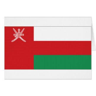 オマーンの国旗 カード