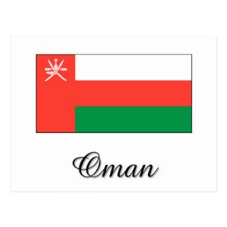 オマーンの旗のデザイン ポストカード