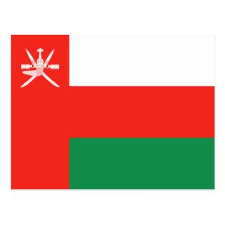 オマーンの旗の郵便はがき ポストカード