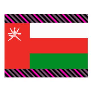 オマーンの旗 ポストカード