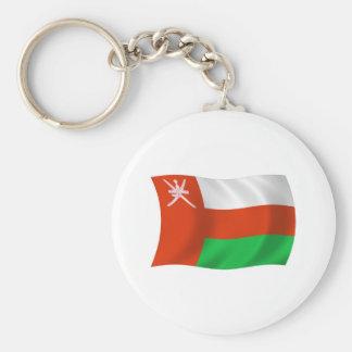 オマーンの旗Keychain キーホルダー