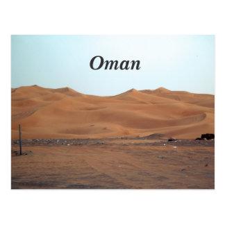 オマーンの砂漠 ポストカード