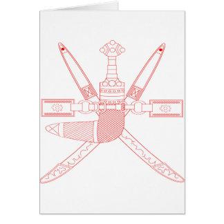 オマーンの紋章付き外衣 カード