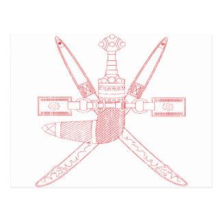 オマーンの紋章付き外衣 ポストカード