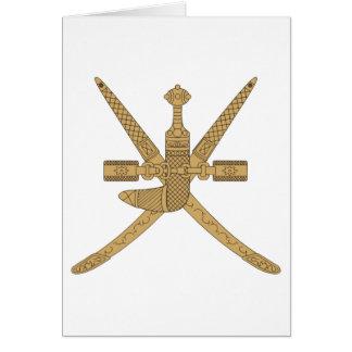 オマーンの紋章 カード