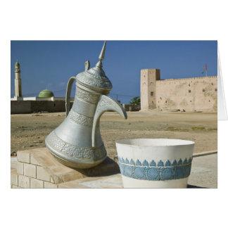 オマーンのDhofarの地域、Mirbat。 大きい水Carafe カード