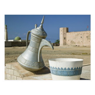 オマーンのDhofarの地域、Mirbat。 大きい水Carafe ポストカード