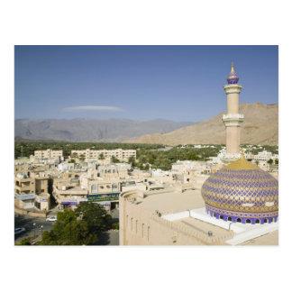 オマーンのHajar西部の山、Nizwa。 Nizwa ポストカード