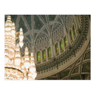 オマーン、マスカットのサルタンのQaboosのモスク ポストカード