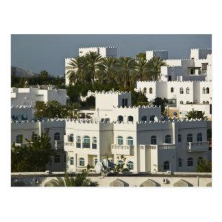 オマーン、マスカット、Qurm。 の建物Qurm区域/ ポストカード