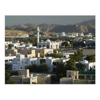 オマーン、マスカット、Qurm。 Qurm区域/2の建物 ポストカード
