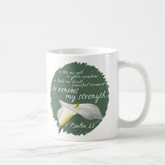 オランダカイウユリのマグ、賛美歌23のマグ、聖書の聖なる書物、経典のマグ コーヒーマグカップ