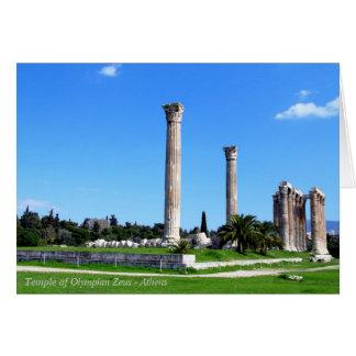 オリンピックのゼウス-アテネの寺院 カード