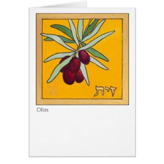 オリーブの枝 カード