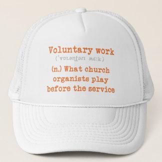 オルガン奏者の任意寄付制主義者の帽子 キャップ