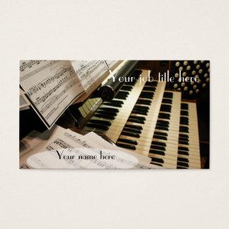 オルガン奏者の名刺 名刺