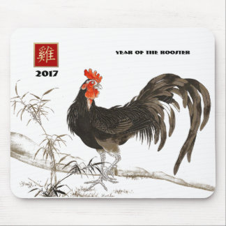 オンドリのカスタムのマウスパッドの中国のな年 マウスパッド