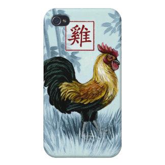 オンドリの中国のな(占星術の)十二宮図年 iPhone 4/4S COVER
