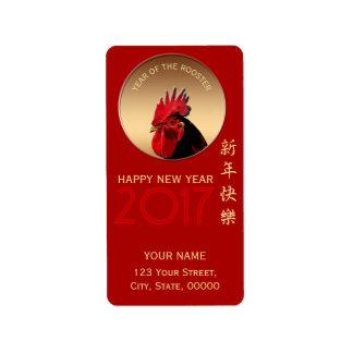 オンドリ年の中国人のラベルの2017年の挨拶 ラベル