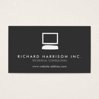 オーガニックなコンピュータロゴの白いですか灰色の名刺 名刺