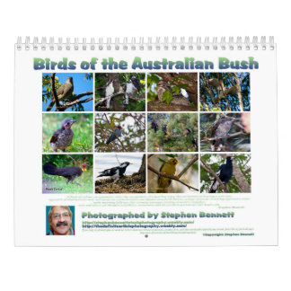 オーストラリアのブッシュの鳥 カレンダー